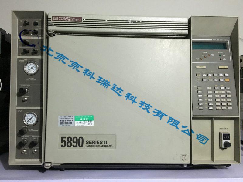 安捷伦气相 HP5890