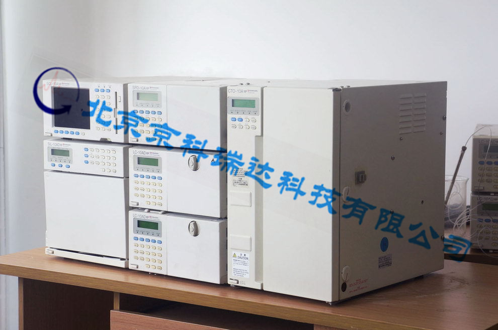 岛津液相 LC-10A