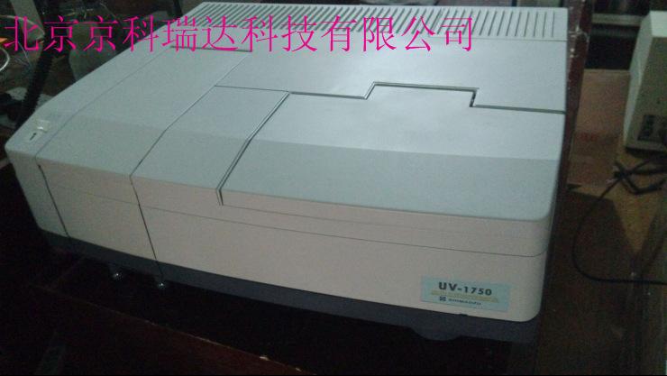 二手岛津紫外分光光度计 UV-1750