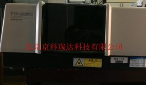 岛津傅里叶红外光谱仪FTIR-8600PC