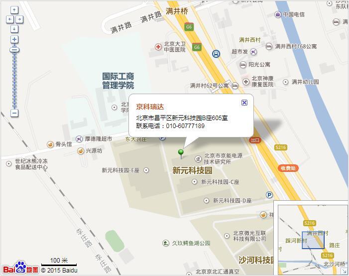 北京京科瑞达科技 010-60777189