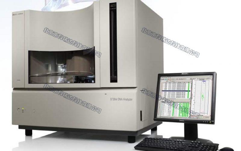 二手基因测序仪ABI3730/XL