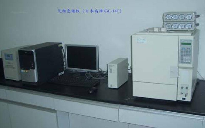 岛津气相 GC-14C